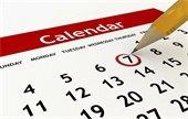Calendar page - Pencil circling date